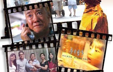全球華人福音微電影金鷹獎 參賽熱烈超過預期