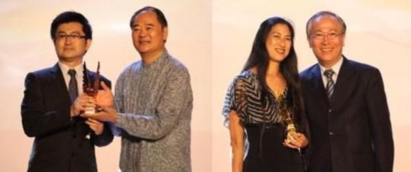 《和你在一起》獲全球華人福音微電影金鷹獎