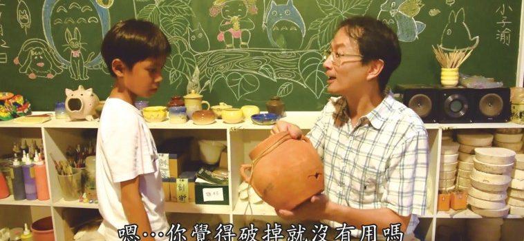 福音微電影金鷹獎22部入圍 品質大幅「突破」